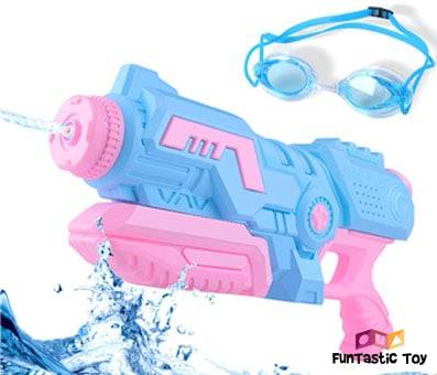 Product image of JUOIFIP Water Gun Super Blaster
