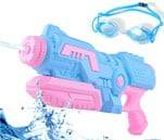 Small product image of JUOIFIP Water Gun Super Blaster